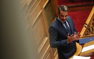 tax-bill-passed-in-greek-parliament