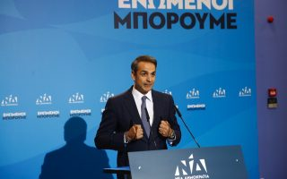 mitsotakis-vows-to-represent-all-greeks