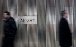 moody-amp-8217-s-ups-greek-banks-amp-8217-deposit-rating-outlook-to-positive