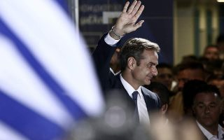 nd-ousts-left-wing-pm-in-greek-election