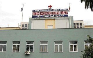 rouvikonas-hits-hospital-after-caregiver-amp-8217-s-death