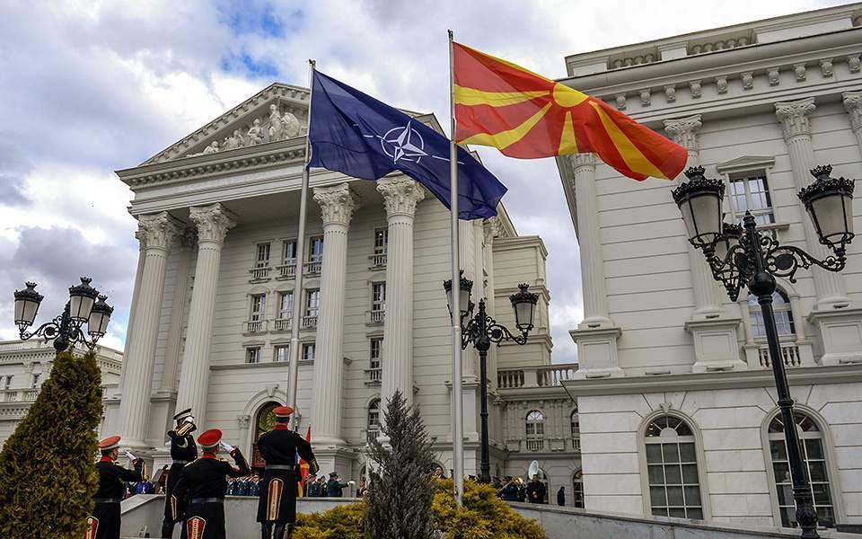 Greece protecting North Macedonia, and the Balkans of the 21st century | eKathimerini.com