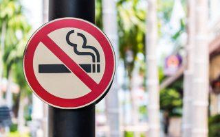 health-ministry-sends-memo-imposing-smoking-ban-in-public-areas