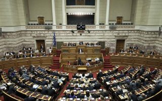 new-government-amp-8217-s-first-bill-seeks-to-reorganize-administration