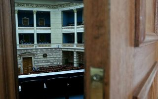 a-mall-and-gold-mine-are-key-to-greek-revival0