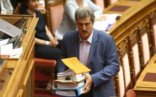 parliament-debating-ex-minister-s-immunity