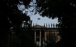 gov-t-seeks-consensus-over-crackdown-on-university-campus-crime