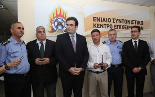 trial-run-of-eu-emergency-number-amp-8217-s-sms-system-amp-8216-successful-amp-8217