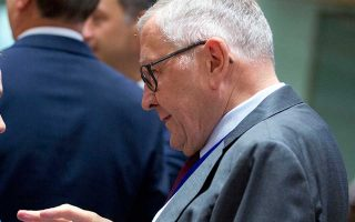 eurogroup-rules-out-any-talk-of-primary-surplus-target-reduction