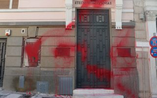 two-arrested-over-paint-attack-at-employers-amp-8217-hq