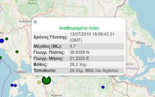 strong-tremor-shakes-western-greece0