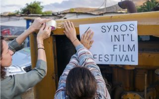 syros-film-fest-takes-cinema-to-unlikely-locations