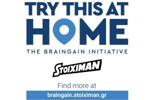 stoiximan-s-new-initiative-on-brain-gain