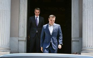 tsipras-hands-over-power-to-mitsotakis