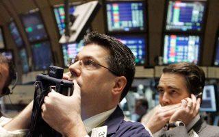 bond-yields-slide-on-better-data-trade-talks