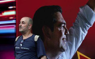 greek-pm-calls-mitsotakis-to-congratulate-him
