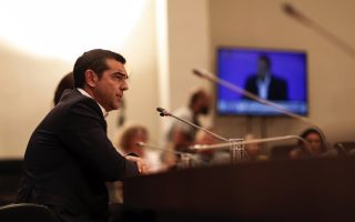 tsipras-concedes-defeat-in-election