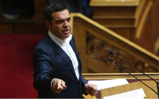 tsipras-defends-economic-record-blasts-populist-administration