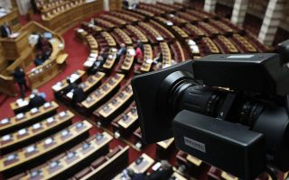 tax-bill-to-be-voted-on-in-parliament-on-tuesday