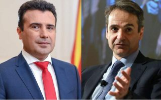 north-macedonia-pm-congratulates-mitsotakis-on-election-win