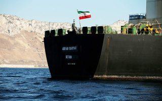wanted-iranian-oil-tanker-no-longer-headed-to-turkey