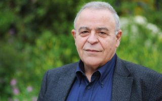 symposium-held-in-lesvos-to-honor-late-law-professor