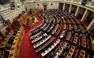 parliament-to-vote-on-bill-reorganizing-public-administration