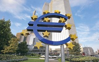eu-watchdog-calls-for-applying-basel-bank-capital-rules-in-full