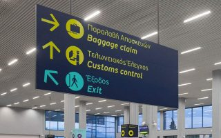 greek-regional-airports-offer-improved-services
