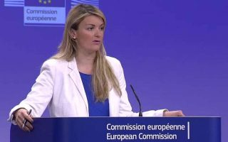 commission-end-of-capital-controls-amp-8216-important-milestone-amp-8217-for-greece