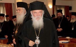 greek-orthodox-church-backs-independence-of-ukrainian-church