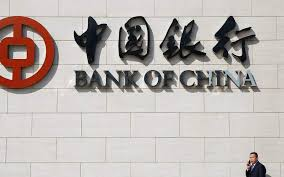 bank-of-china-coming-to-greece-this-year