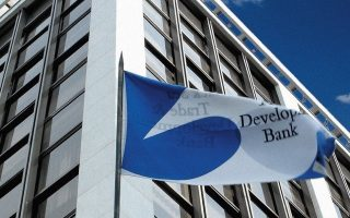 black-sea-bank-funding-greek-enterprises