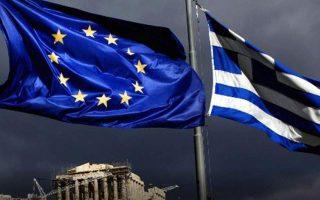 greeks-most-pessimistic-about-future-of-eu