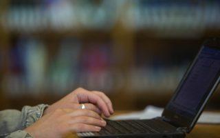 tax-inspectors-to-probe-web