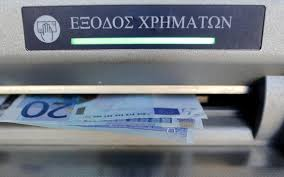 capital-controls-set-to-expire-in-september