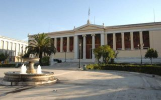 next-challenge-to-implement-law-on-campus-security-says-kerameus
