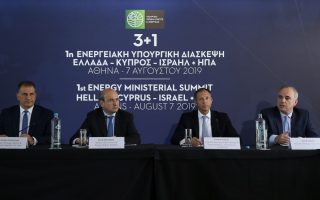 greece-israel-us-cyprus-to-boost-energy-cooperation