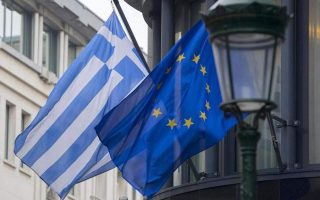 greece-eu-to-talk-about-bad-loans