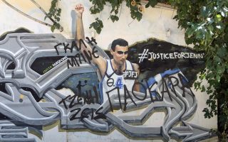 mural-of-basketball-legend-galis-defaced