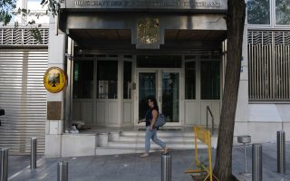 rouvikonas-targets-german-embassy-in-central-athens