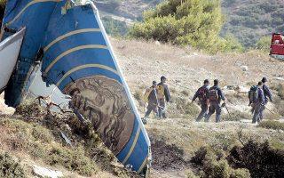 helios-memorial-service-held-to-commemorate-victims