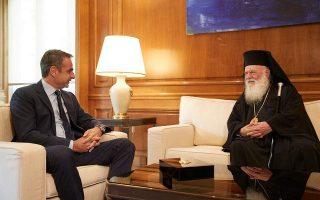 mitsotakis-to-meet-archbishop-at-maximos-mansion