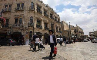orthodox-church-files-new-suit-in-jerusalem-property-battle
