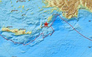 4-3-magnitude-tremor-shakes-karpathos-island