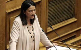 education-minister-defends-plans-to-scrap-university-asylum