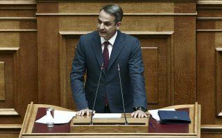 amp-8216-greek-universities-not-doomed-amp-8217-pm-says-during-debate-on-asylum-abolition