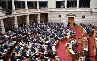 greece-scraps-no-go-areas-at-universities-opposition-fumes