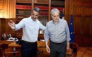 greek-pm-arrives-at-fire-ravaged-evia-island