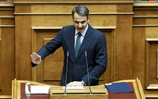mitsotakis-announces-an-end-to-capital-controls